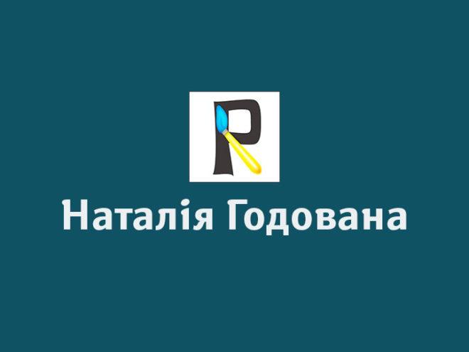 Анімована стартова заставка - логотип